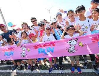 Snoopy Run 史努比路跑 台南場 2017